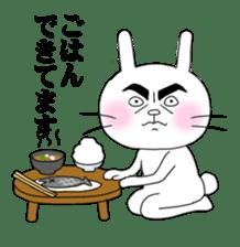 Dandy cat sticker #852254