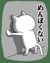 Dandy cat sticker #852255