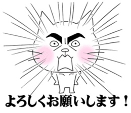 Dandy cat sticker #852258