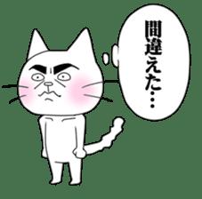 Dandy cat sticker #852262