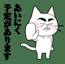 Dandy cat sticker #852263