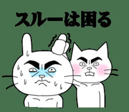 Dandy cat sticker #852267