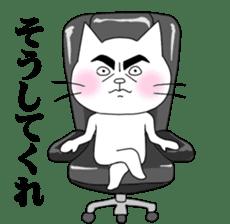 Dandy cat sticker #852278