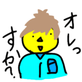 Yellow Bird sticker #852882