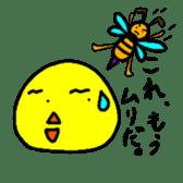 Yellow Bird sticker #852885