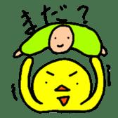 Yellow Bird sticker #852890