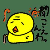 Yellow Bird sticker #852896