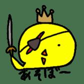 Yellow Bird sticker #852898