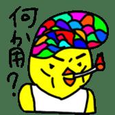 Yellow Bird sticker #852902
