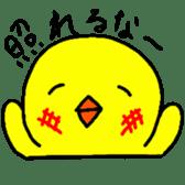 Yellow Bird sticker #852903