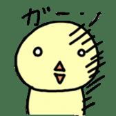 Yellow Bird sticker #852904