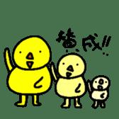 Yellow Bird sticker #852905