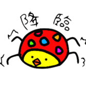 Yellow Bird sticker #852908