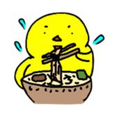 Yellow Bird sticker #852912
