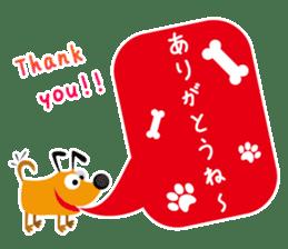 Hirowan stamp speak Hiroshima valve sticker #853042