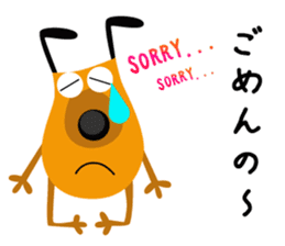 Hirowan stamp speak Hiroshima valve sticker #853043