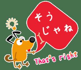 Hirowan stamp speak Hiroshima valve sticker #853045