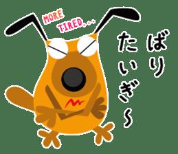 Hirowan stamp speak Hiroshima valve sticker #853046