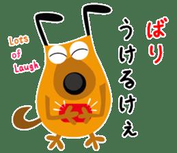 Hirowan stamp speak Hiroshima valve sticker #853048