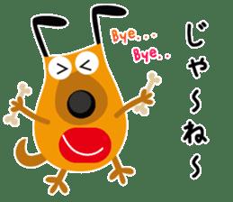 Hirowan stamp speak Hiroshima valve sticker #853053