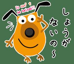 Hirowan stamp speak Hiroshima valve sticker #853056