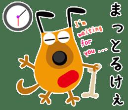 Hirowan stamp speak Hiroshima valve sticker #853059