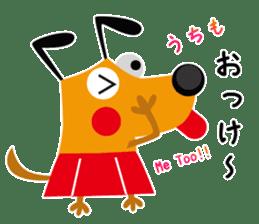 Hirowan stamp speak Hiroshima valve sticker #853062