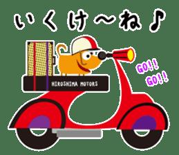 Hirowan stamp speak Hiroshima valve sticker #853066