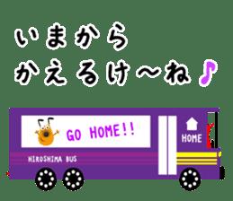 Hirowan stamp speak Hiroshima valve sticker #853067