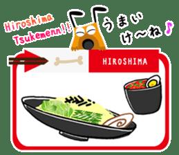 Hirowan stamp speak Hiroshima valve sticker #853073