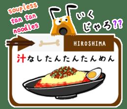 Hirowan stamp speak Hiroshima valve sticker #853074