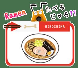 Hirowan stamp speak Hiroshima valve sticker #853075