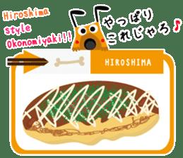 Hirowan stamp speak Hiroshima valve sticker #853076