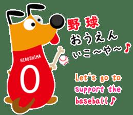 Hirowan stamp speak Hiroshima valve sticker #853078