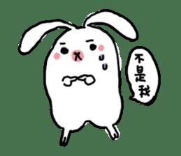 Bunny&Kitty sticker #853087