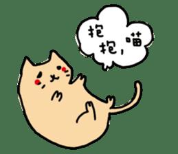 Bunny&Kitty sticker #853096