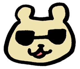 Bear! Bear! Bear! sticker #853210