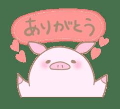 Plump pig stickers sticker #853279