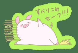 Plump pig stickers sticker #853283