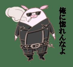 Plump pig stickers sticker #853300