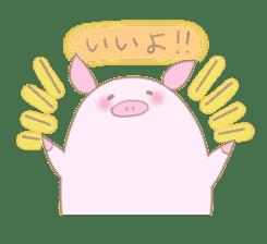 Plump pig stickers sticker #853302