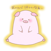 Plump pig stickers sticker #853310
