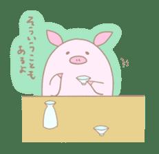 Plump pig stickers sticker #853313