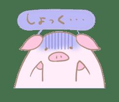 Plump pig stickers sticker #853314