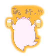 Plump pig stickers sticker #853316