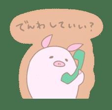 Plump pig stickers sticker #853317