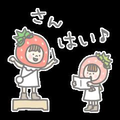 Himeichigo-chan 2
