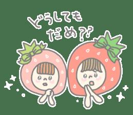 Himeichigo-chan 2 sticker #853840