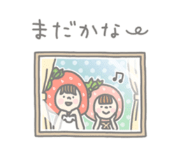 Himeichigo-chan 2 sticker #853845