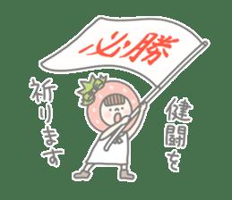 Himeichigo-chan 2 sticker #853849